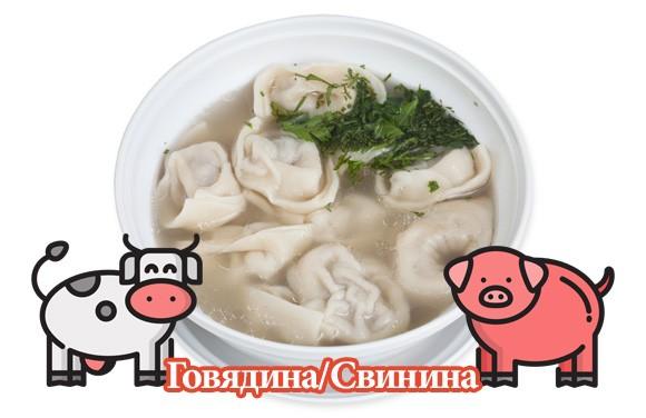 Домашние фирменные с говядиной/свининой, в бульоне