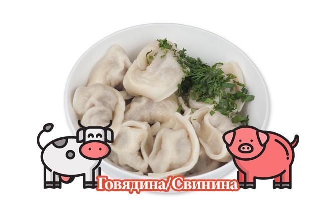 Домашние фирменные с говядиной/свининой, без бульона